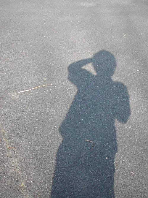 SchattenStein